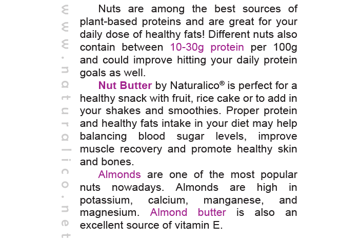 NUT BUTTER 100% ALMONDS